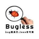 bugless