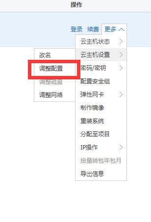 #腾讯云#最新优惠 云+校园 360元购买5年云服务器 CVM-92KM