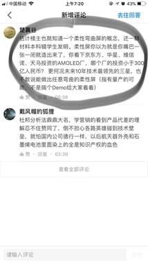 https://pic4.zhimg.com/80/v2-92ff629ef2bfb371016c9ebff8c0b02b_hd.jpg