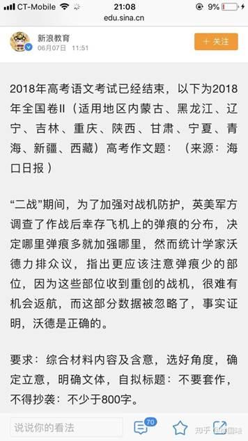 https://pic3.zhimg.com/80/v2-20bf61863336e94f6e1d48079ebc18fe_hd.jpg