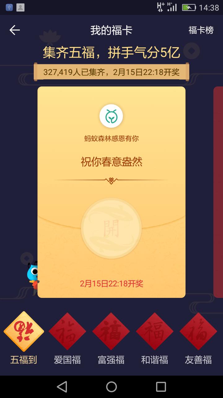 Screenshot_20180206143846png