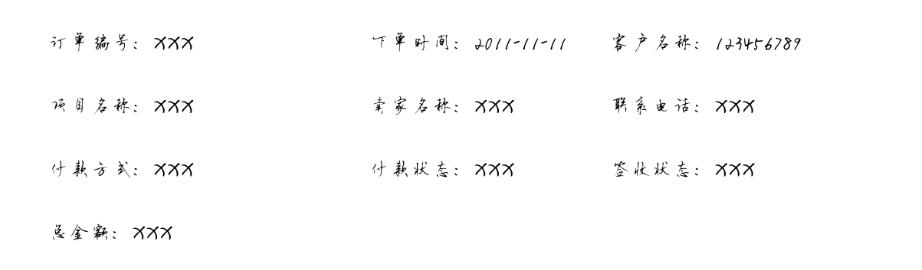 QQ20180828155910png