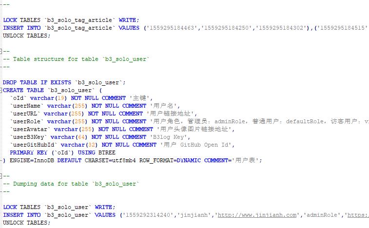 Docker导出mysql数据