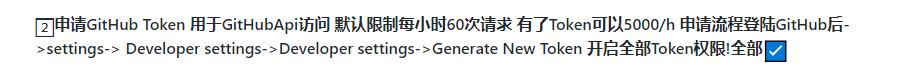 QQ截图20190926214632.png