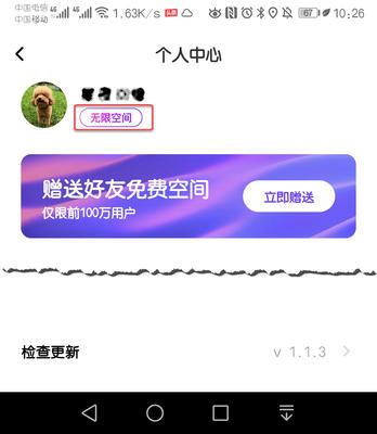 20191010102626388.jpg