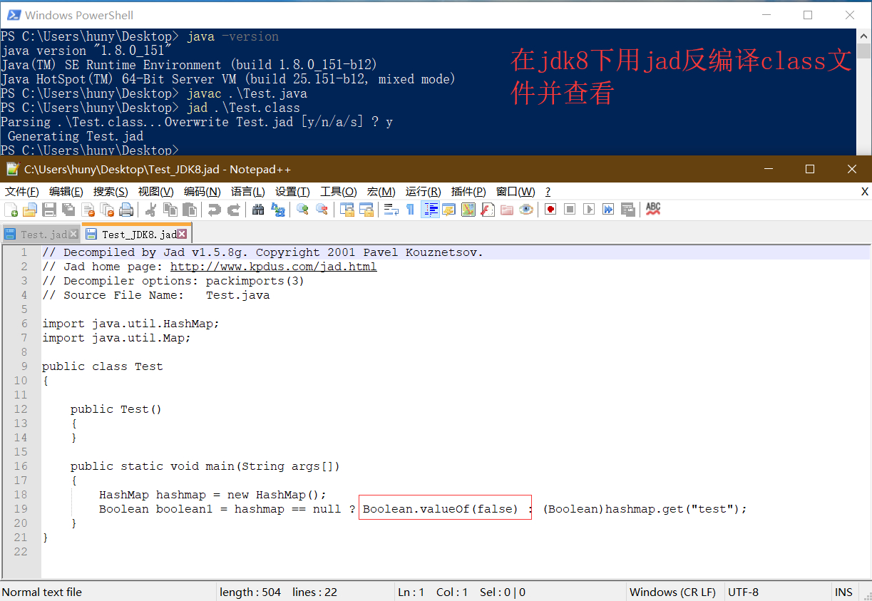 JDK8版本反编译并查看.png