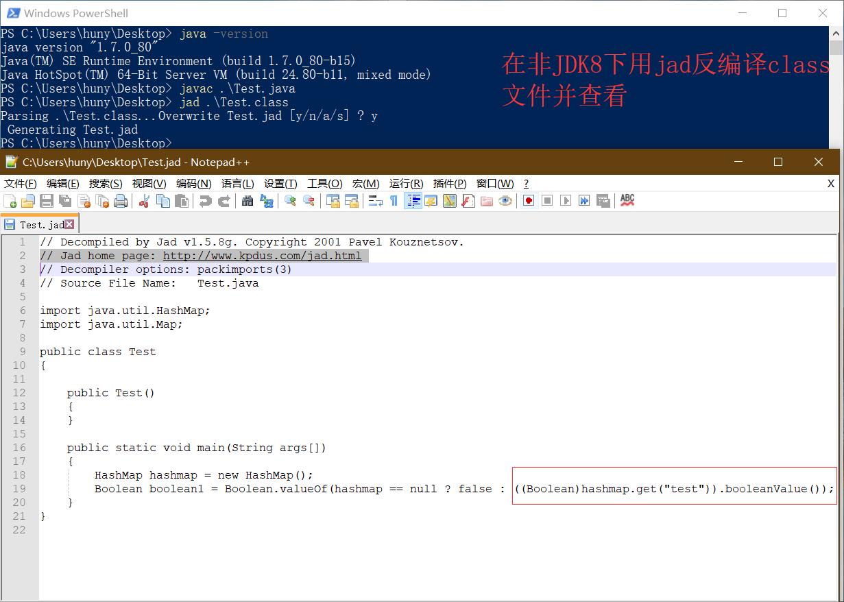 jdk8版本反编译查看.png