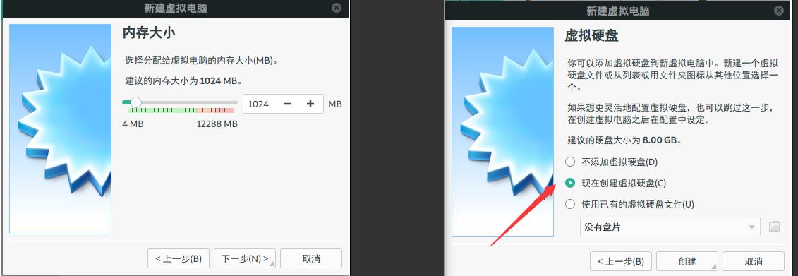 20200118120635屏幕截图.png