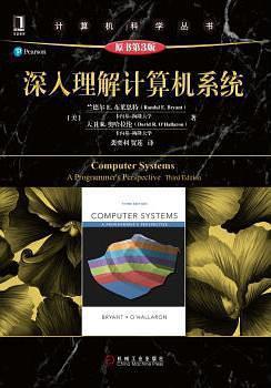 ISBN-9787111544937.jpg