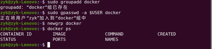 将当前用户加入到 docker 用户组中