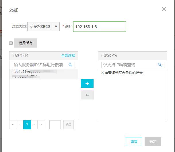 QQ 图片 20200327205942.png