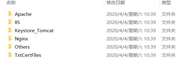 QQ截图20200405170542.png