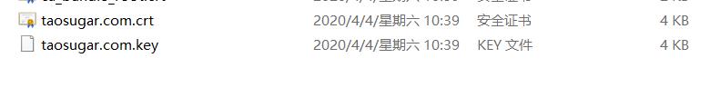 QQ截图20200405170642.png