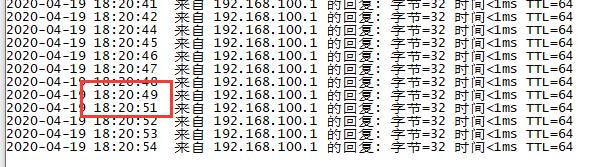 用Python实现widows下ping程序