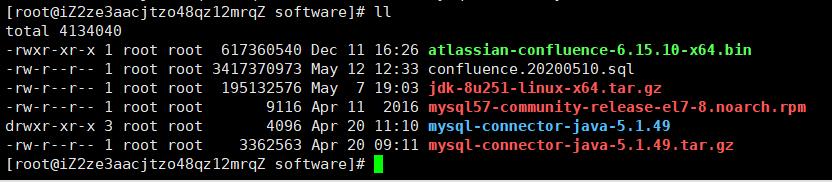 迁移wiki- Atlassian Confluence并升级
