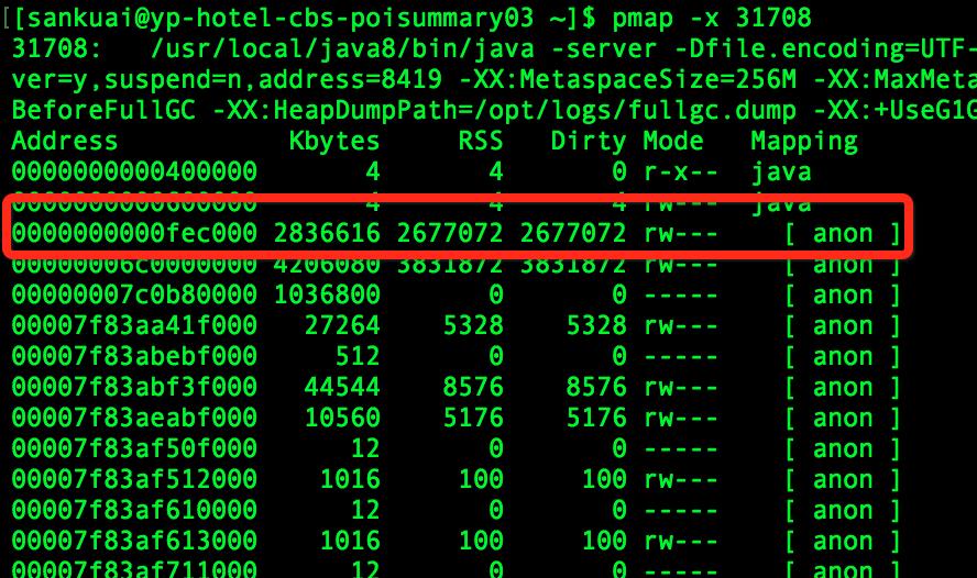 gperftools显示的内存地址分布