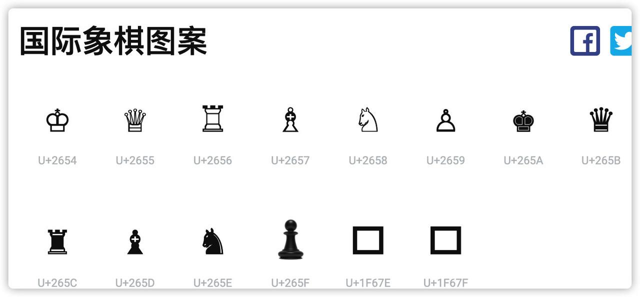 image-20200725215319183