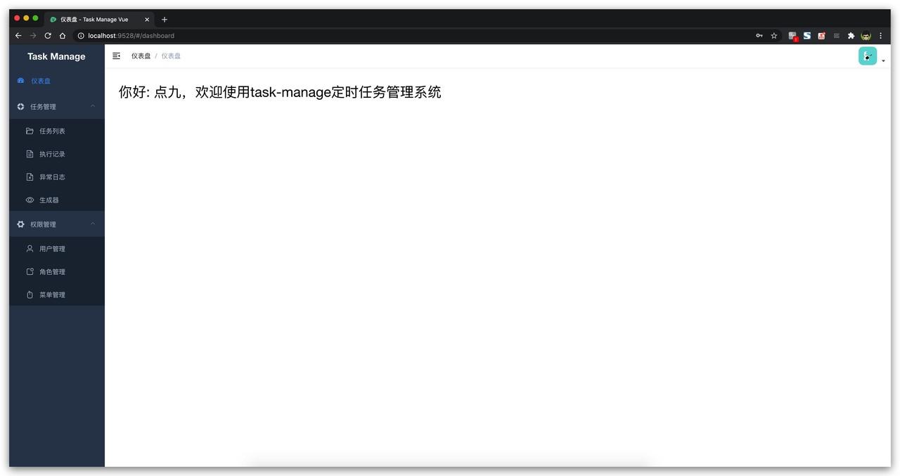 taskmanageindex.jpg