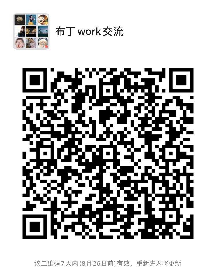 IMG007720200819120249.JPG