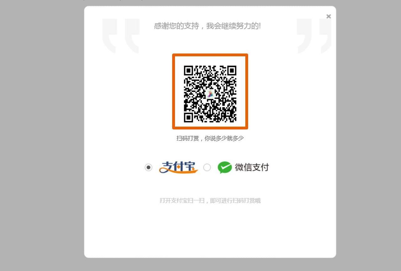 QQ截图20200910223020.jpg