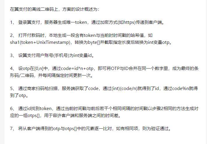 来自:https://www.zhihu.com/question/49811134/answer/135886638