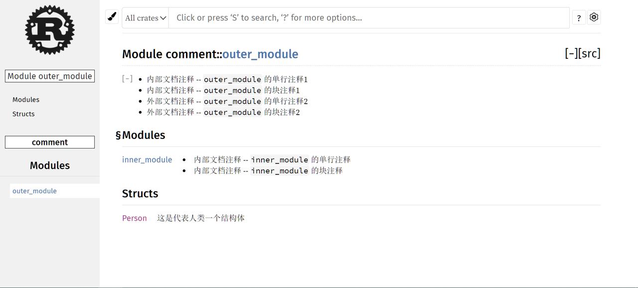 outer_module