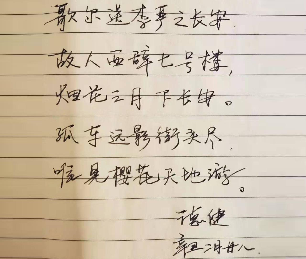 歌尔送李严之长安1.jpg