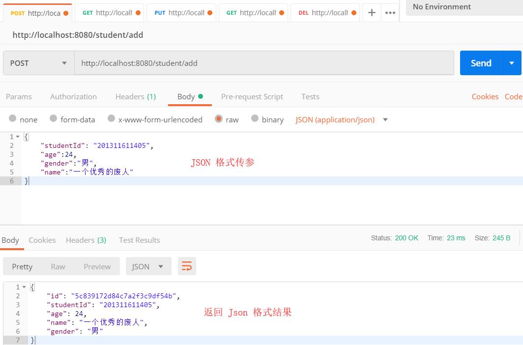 MongoDB 增删改查
